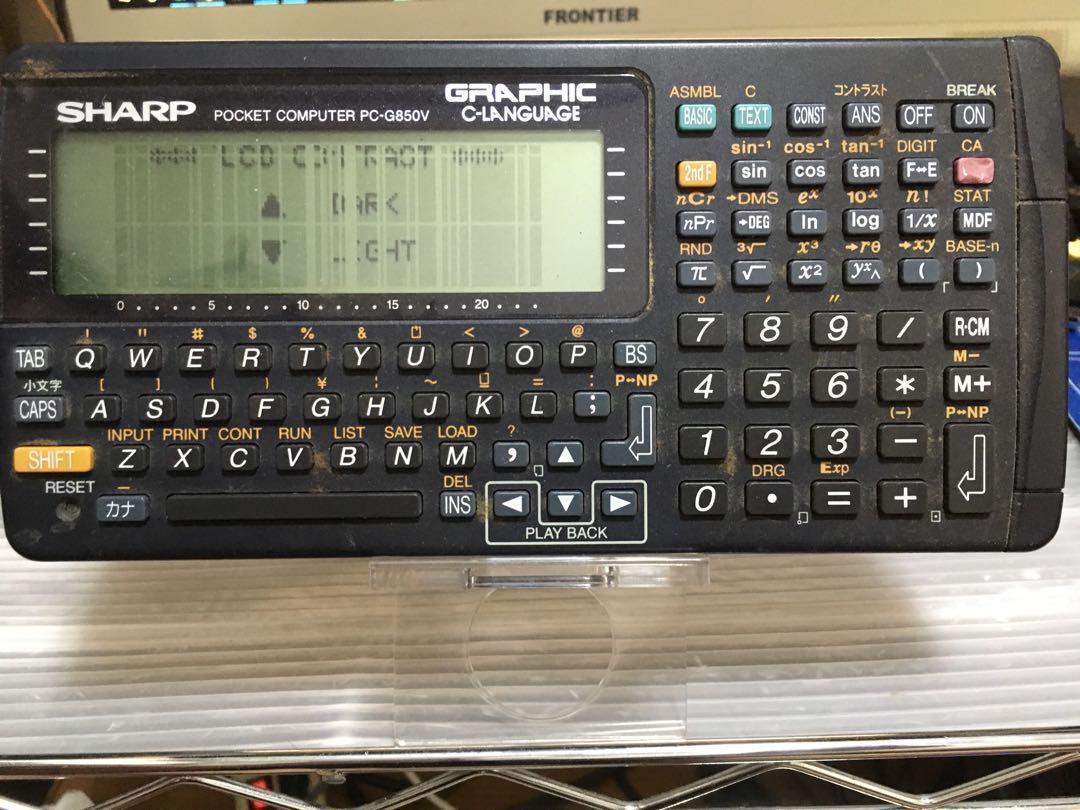 ポケコン PC-G850V 互換BASIC 製作 [Version 0様] (5/28)_a0034780_19425483.jpg