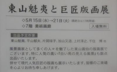 f0215580_11082977.jpg