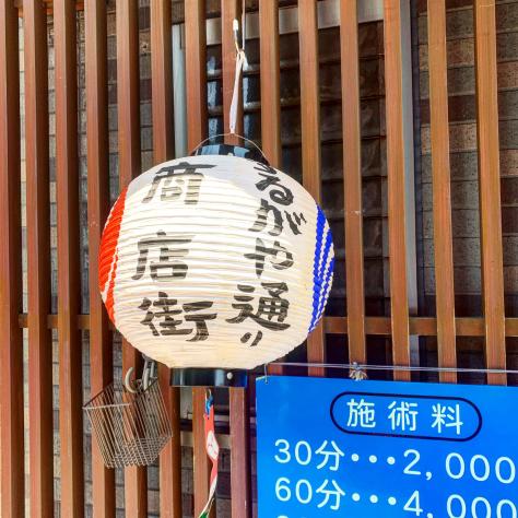 大森山谷自治会、諏訪神社。年に一度のお祭り。_a0112393_13585060.jpg