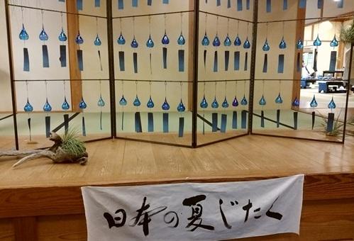 日本の夏じたく_a0236300_10182802.jpg