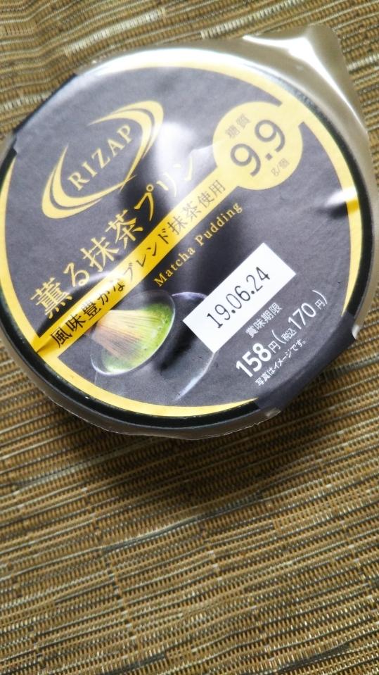 ライザップ 薫る抹茶プリン_f0076001_22094837.jpg