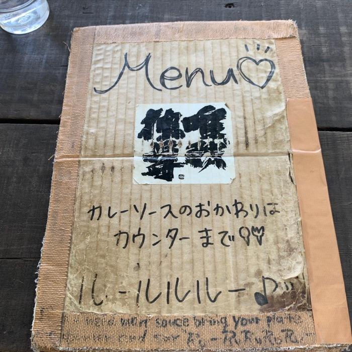 富良野 唯我独尊にオムカレーを食べに行こう!_c0226202_22470077.jpeg