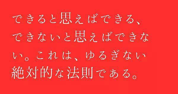 c0144703_06380786.jpg