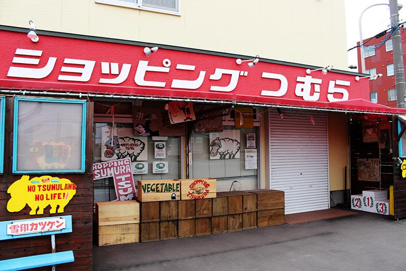 北広島といえば。_a0139912_19593799.jpg