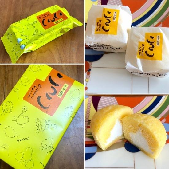 静岡food堪能♪_f0197215_09025263.jpg