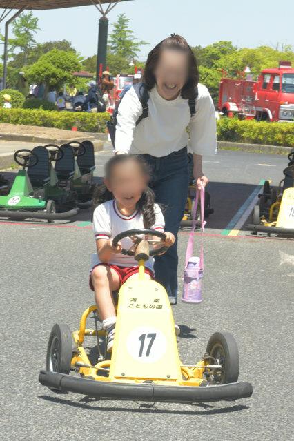 親子遠足_e0148419_11393976.jpg