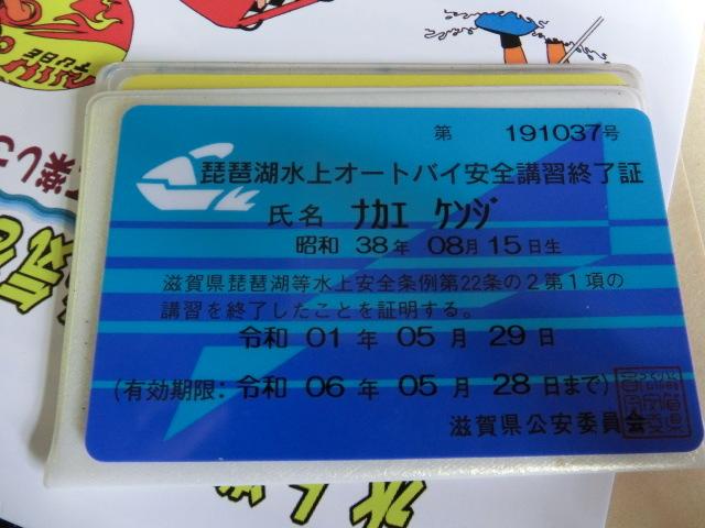 c0360321_21121739.jpg