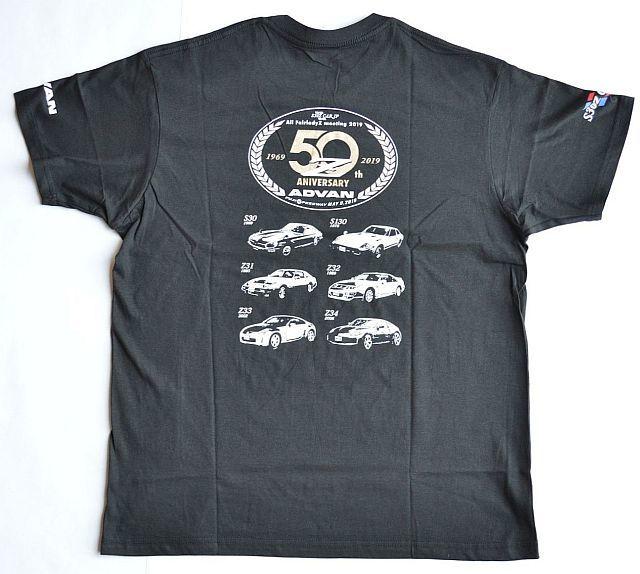 フェアレディZ誕生50周年記念ADVANオールフェアレディZミーティングin富士スピードウェイ2019Tシャツ販売_f0157823_18405865.jpg