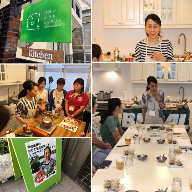 東京 渋谷の隠れ家キッチンで おみそ汁WS_e0134337_16055653.jpg