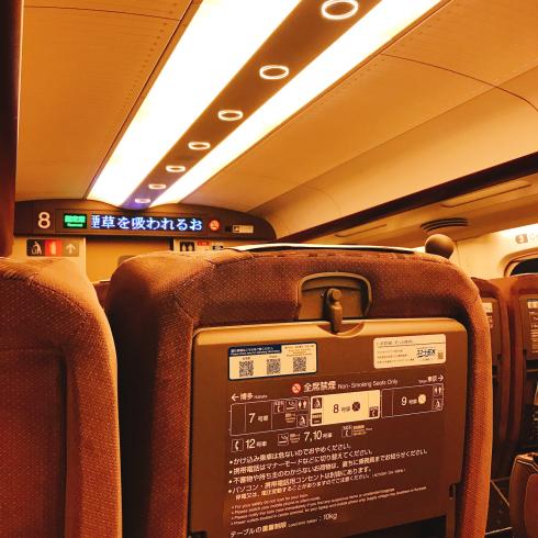 大阪に戻ります♪_e0042839_22595455.jpg