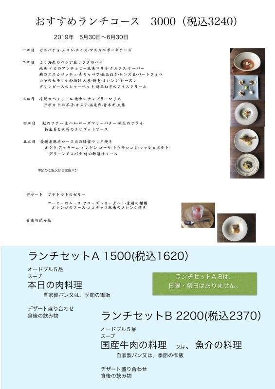 e0385840_04133357.jpg