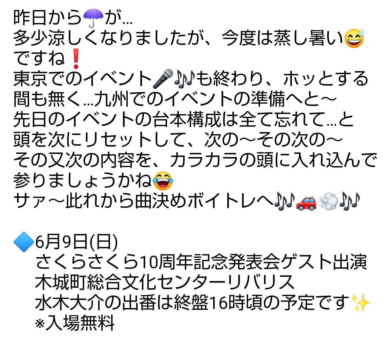 カラオケ発表会ゲスト出演のご案内_d0051146_10251867.jpg
