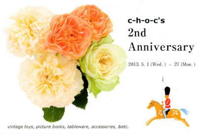 c-h-o-c\'s 8th Anniversary! 8周年を迎えました。_e0338157_14335796.jpg