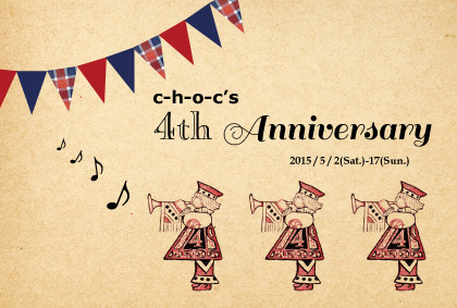 c-h-o-c\'s 8th Anniversary! 8周年を迎えました。_e0338157_14364675.jpg