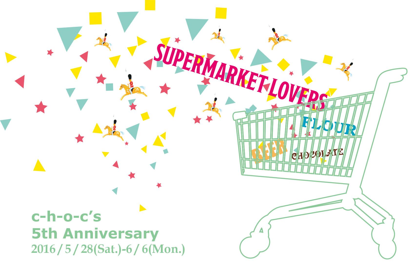 c-h-o-c\'s 8th Anniversary! 8周年を迎えました。_e0338157_14480801.jpg