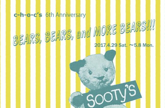 c-h-o-c\'s 8th Anniversary! 8周年を迎えました。_e0338157_14482418.png