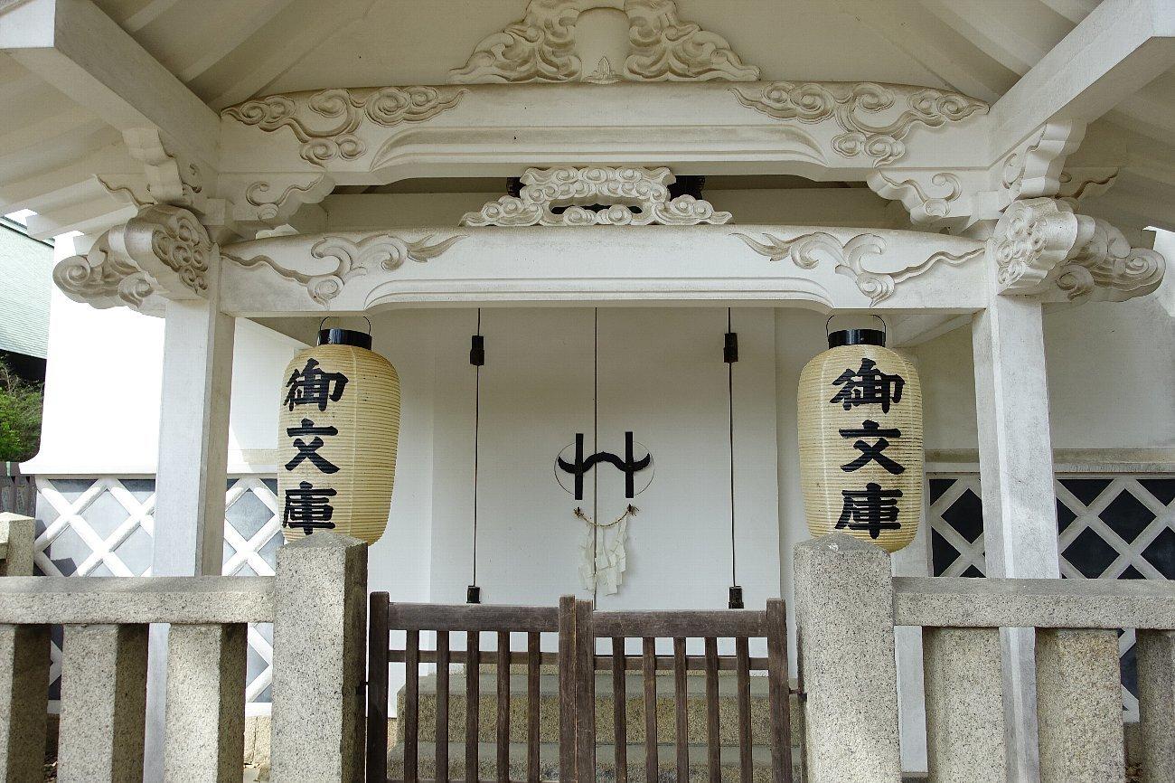 住吉大社 御文庫ほか_c0112559_08325203.jpg