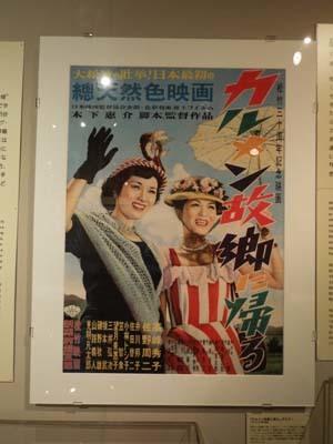 ぐるっとパスNo.6・7 三井記念美「円覚寺」と映画アーカイブまで見たこと_f0211178_16370399.jpg