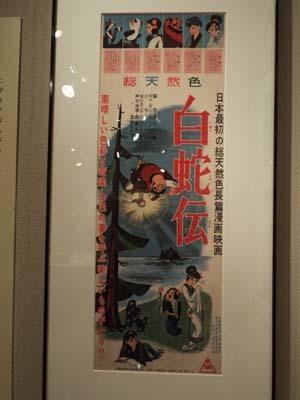 ぐるっとパスNo.6・7 三井記念美「円覚寺」と映画アーカイブまで見たこと_f0211178_16371404.jpg