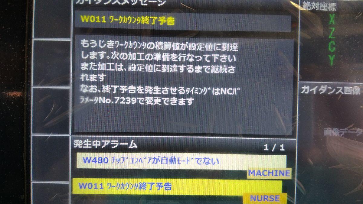 b0102492_06180737.jpg
