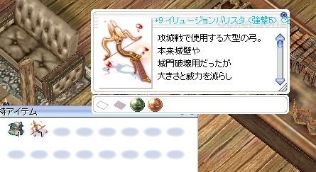 b0175396_07010605.jpg