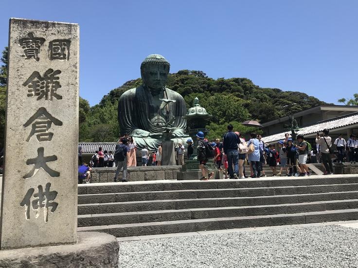 ひとり遠足 ☆ 江ノ電で鎌倉へ♪_c0212604_12104850.jpg