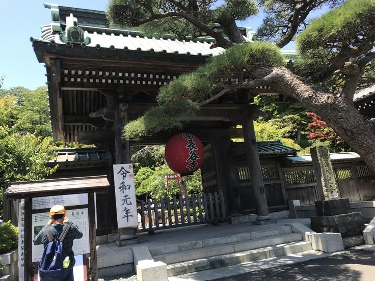 ひとり遠足 ☆ 江ノ電で鎌倉へ♪_c0212604_1212437.jpg