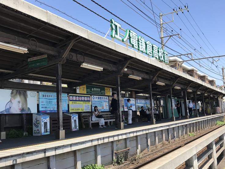 ひとり遠足 ☆ 江ノ電で鎌倉へ♪_c0212604_12271070.jpg