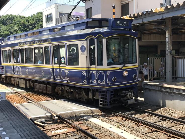 ひとり遠足 ☆ 江ノ電で鎌倉へ♪_c0212604_1233489.jpg