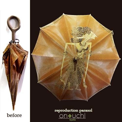 インドやミャンマーの想い出日傘の張替え_f0184004_11364990.jpg