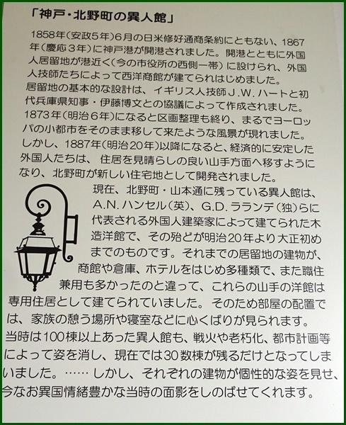 (1)神戸・大阪の旅(神戸)_c0051105_11555591.jpg