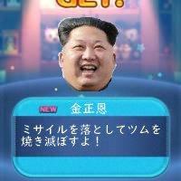 ジョーク一発:「自由の国ニッポン」→日本はコラ大国だった!?_a0348309_1227485.jpg