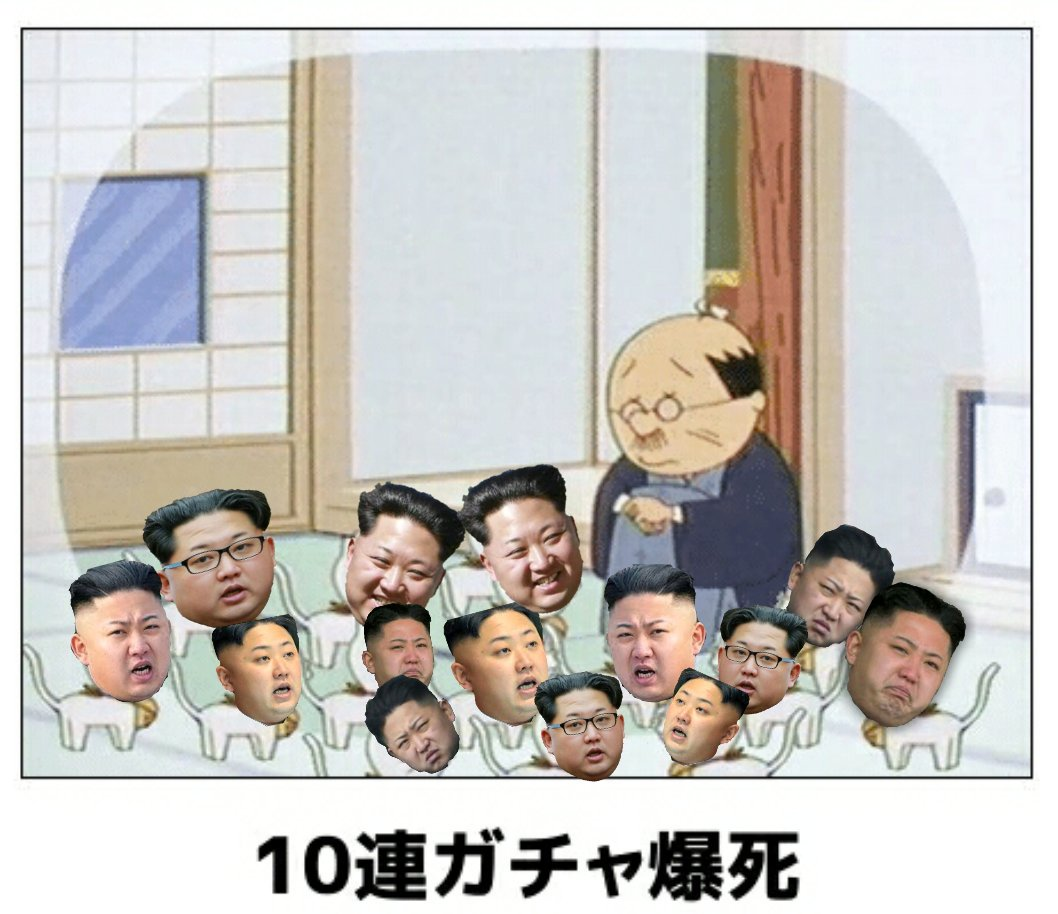 ジョーク一発:「自由の国ニッポン」→日本はコラ大国だった!?_a0348309_1227755.jpg