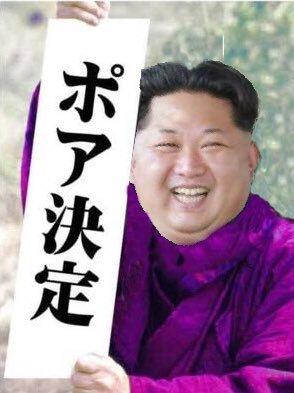 ジョーク一発:「自由の国ニッポン」→日本はコラ大国だった!?_a0348309_1227871.jpg