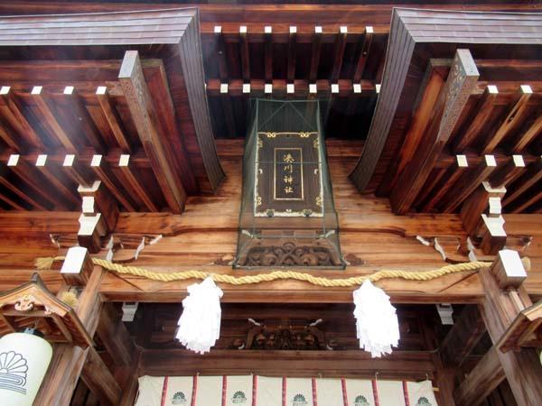 神戸 湊川神社とハーバーランド_e0048413_21160684.jpg
