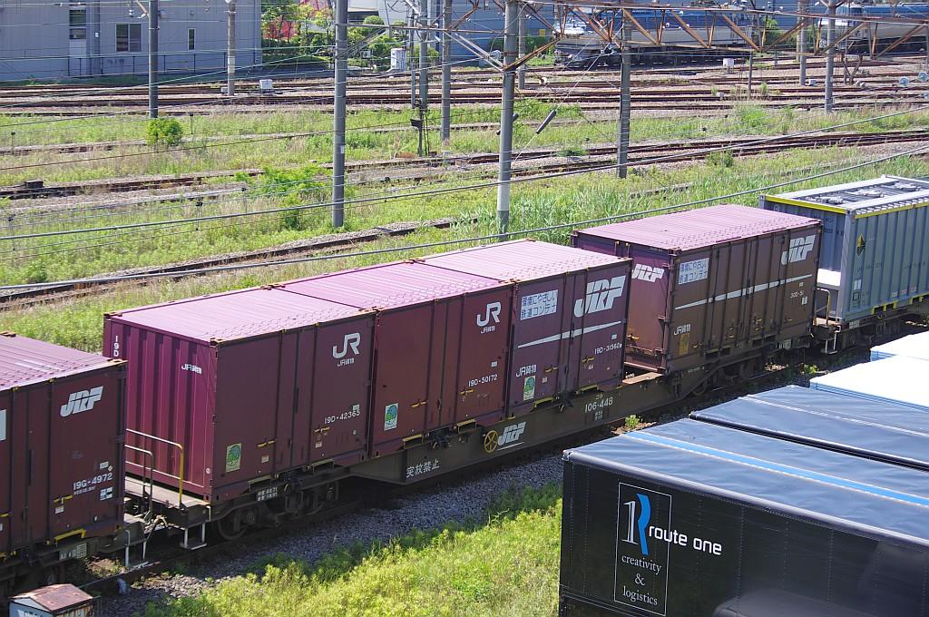 5/25東京貨物ターミナルにて2092レのコキとコンテナ_f0203926_21564551.jpg