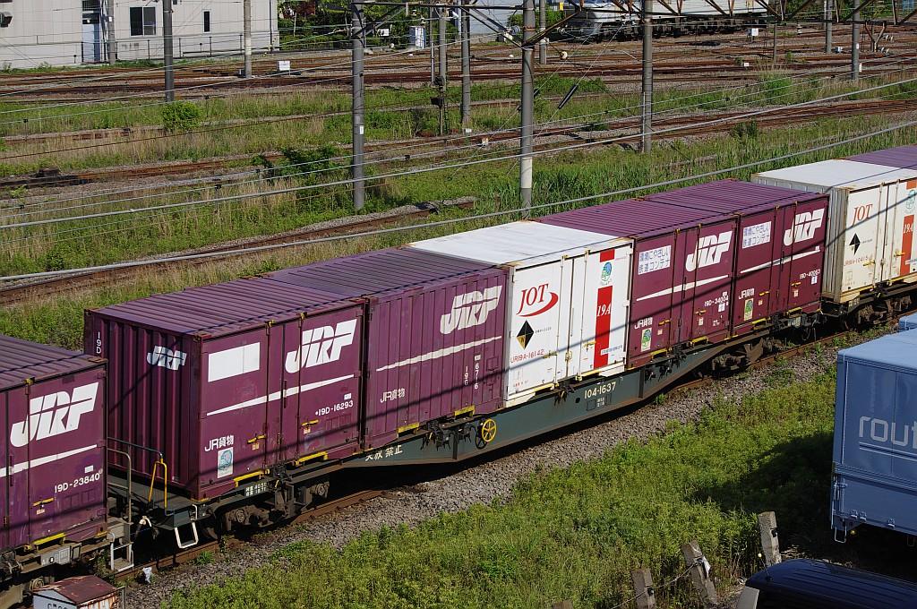 5/25東京貨物ターミナルにて78レのコキとコンテナ_f0203926_22583985.jpg