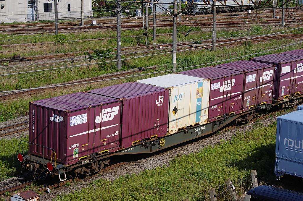 5/25東京貨物ターミナルにて78レのコキとコンテナ_f0203926_22585717.jpg