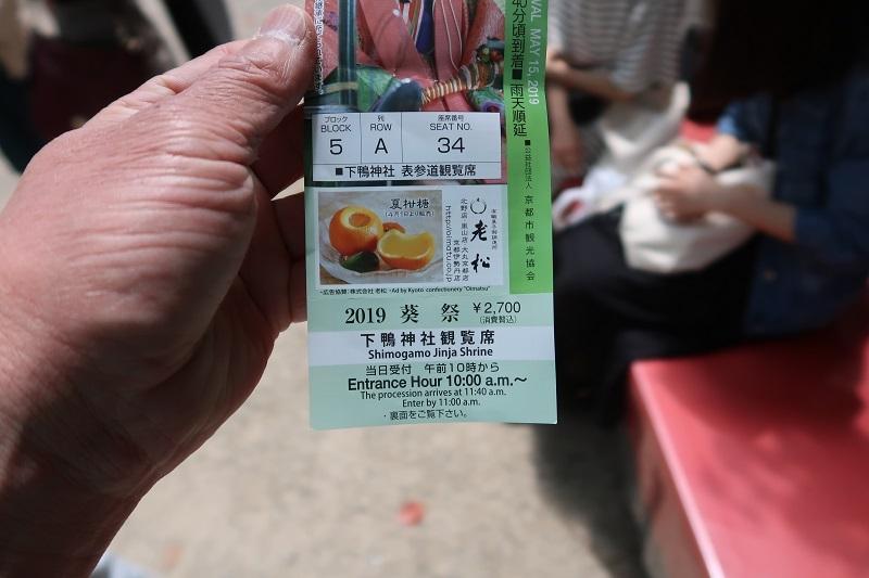葵祭とラリー_f0076731_07210938.jpg