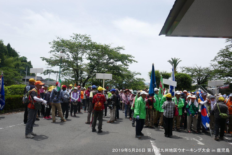 第14回九州地区ウオーキング大会 in 鹿児島_d0389843_16272846.jpg