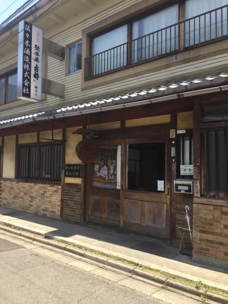 京都へ_a0316645_20064458.jpeg