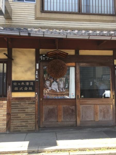 京都へ_a0316645_20070565.jpeg