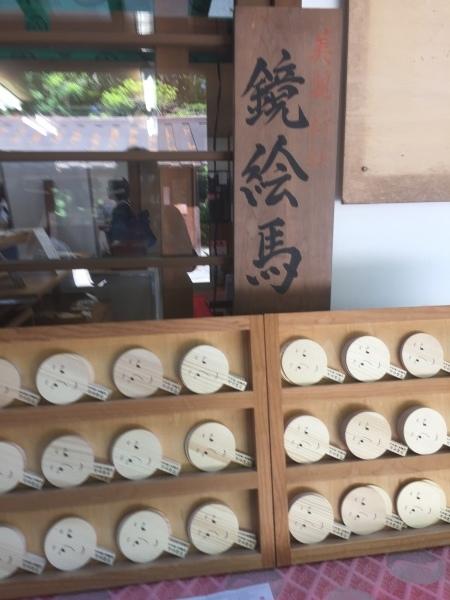 京都へ_a0316645_20090630.jpeg