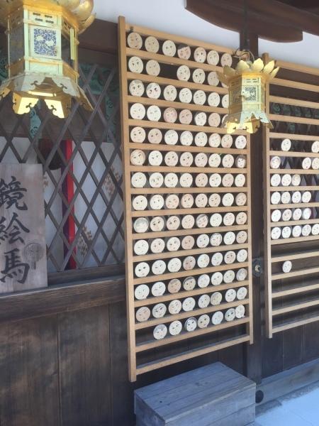 京都へ_a0316645_20095177.jpeg