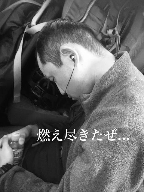 大阪オフィス社員旅行2019 ~大阪福利の新たな挑戦~_e0206865_22080296.jpg