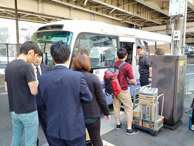 大阪オフィス社員旅行2019 ~大阪福利の新たな挑戦~_e0206865_22092264.jpg