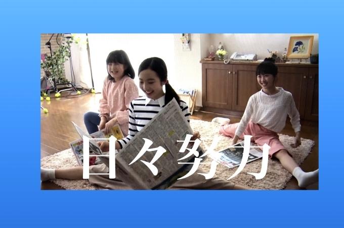 第2939話・・・バレー塾in橋本(第52回)_c0000970_23394631.jpg