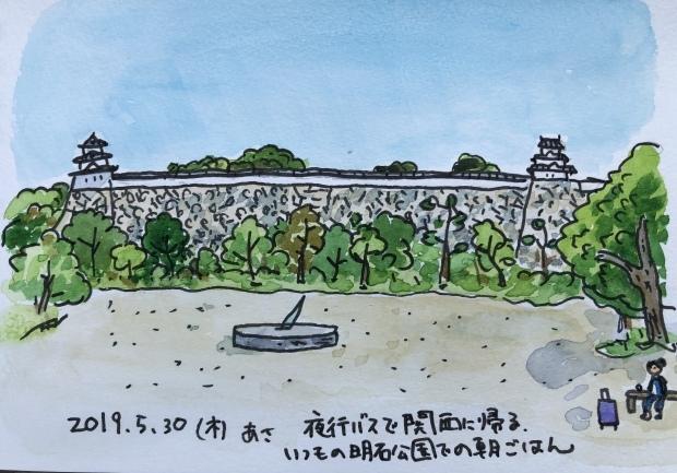 明石公園にて_f0072976_09551005.jpeg