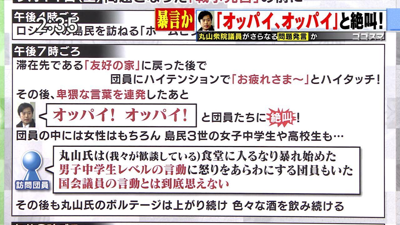 5/30 店長日記_e0173381_18275519.jpg