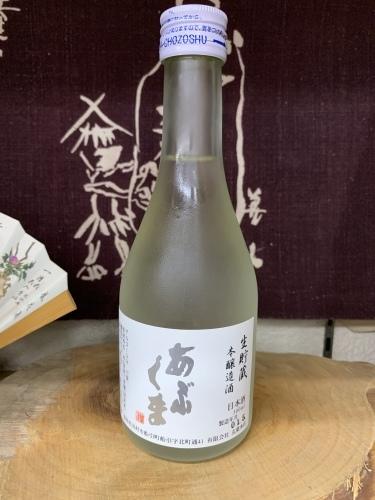 日本酒「あぶくま 生貯蔵 本醸造酒」吉祥寺の酒屋より_f0205182_20224693.jpg